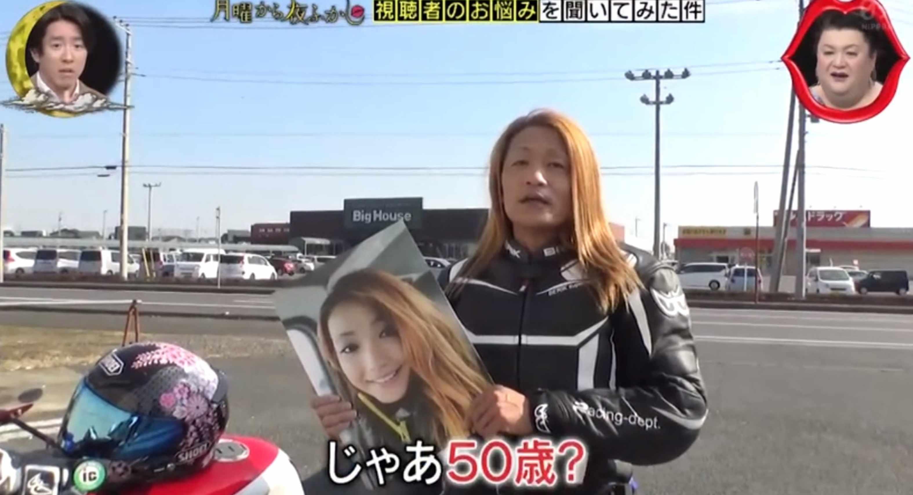 influencer japonesa en realidad es señor de 50 años